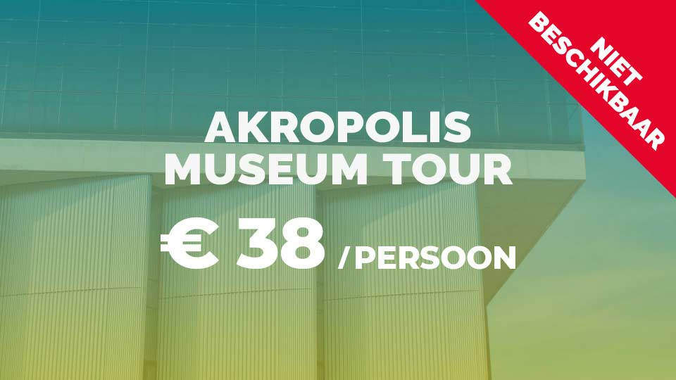 Acropolis museum rondleiding in het nederlands