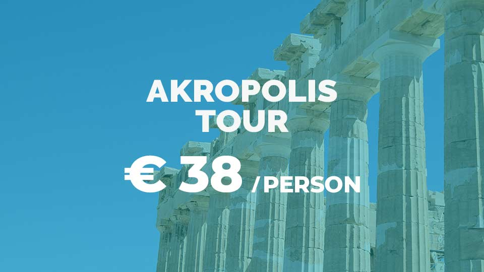 Akropolis Führung mit deutschsprachiger Lizenzierter Stadtführer-1