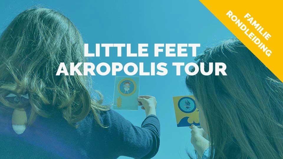 Akropolis familierondleiding in het Nederlands-b