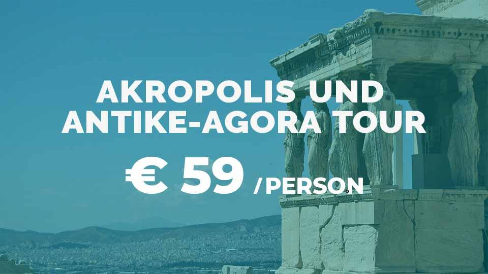 Akropolis und Antike Agora Führung auf Deutsch_w1