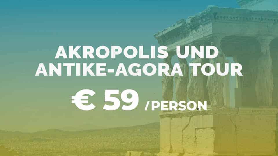 Akropolis und Antike Agora Führung auf Deutsch_w2