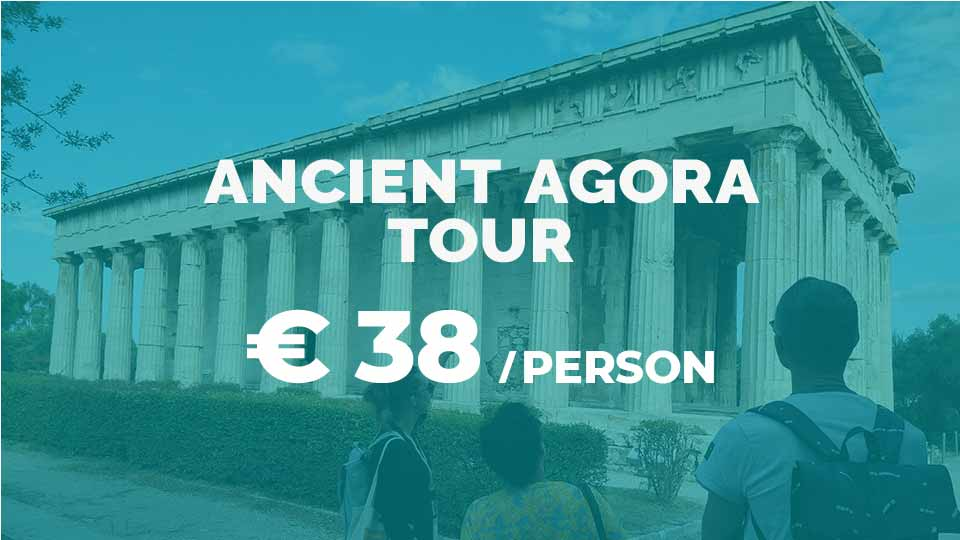 Ancient-Agora-tour-in-Dutch-or-in-German
