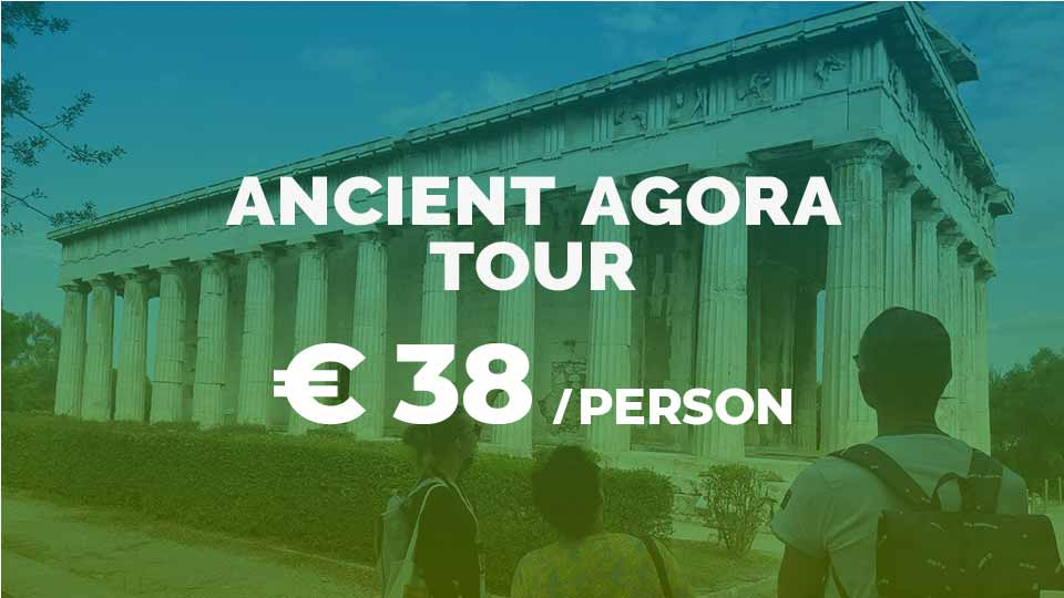 Ancient Agora tour in Dutch or in German