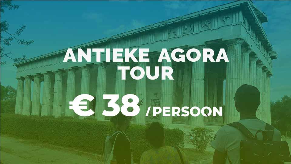 Antieke-Agora-tour-in-het-Nederlands_B1