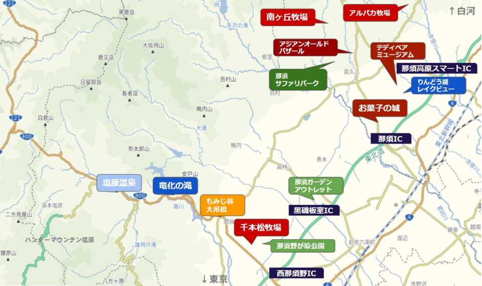那須高原の観光地図