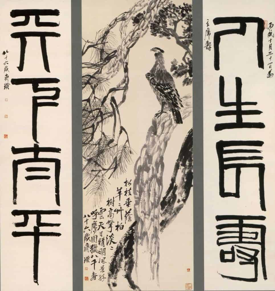Most expensive paintings, Baishi