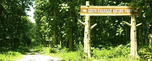 KHAYERBARI South Khayerbari Leopard Rescue Center