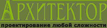 ООО Архитектор