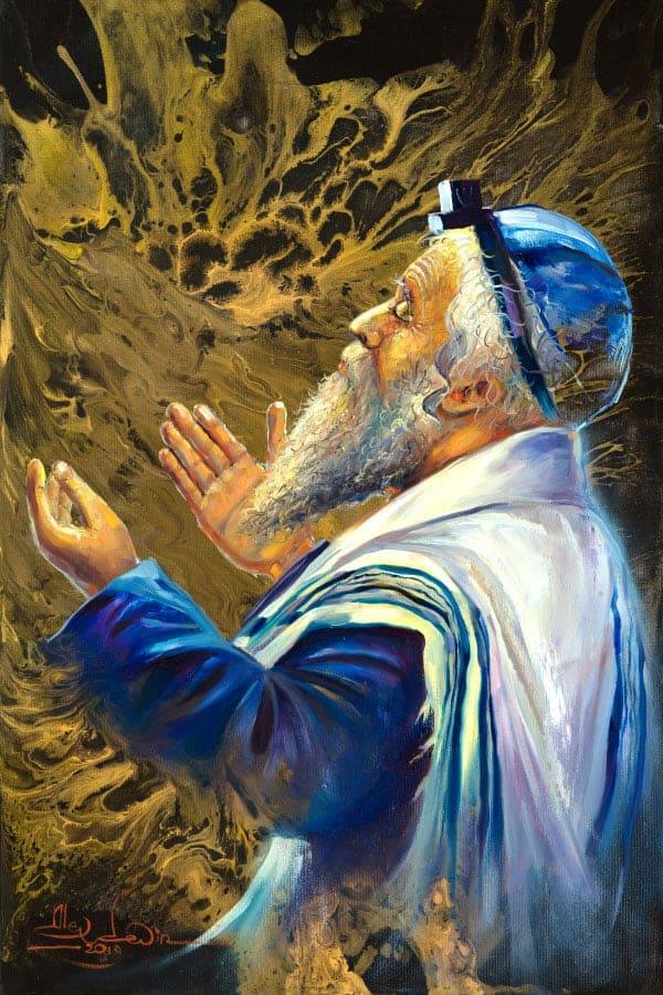 praying jewish modern