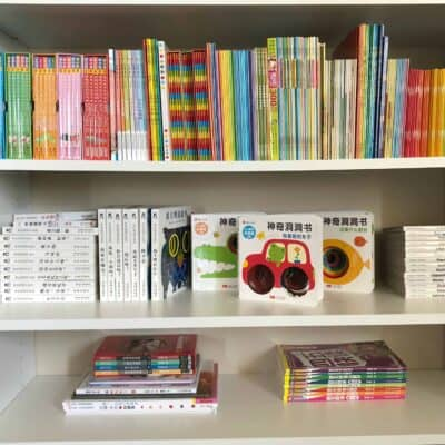 Best Online Chinese Bookstores with Chinese Children's Books and More