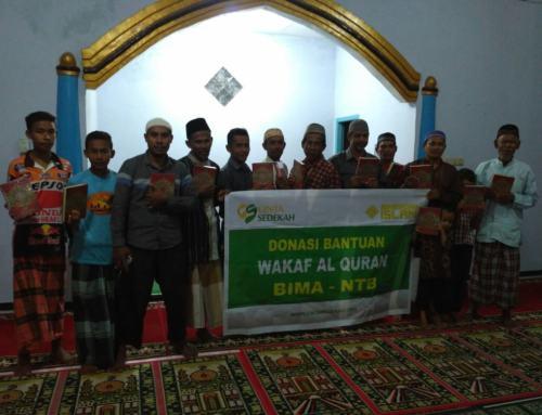 Wakaf Al-Quran Bima 12