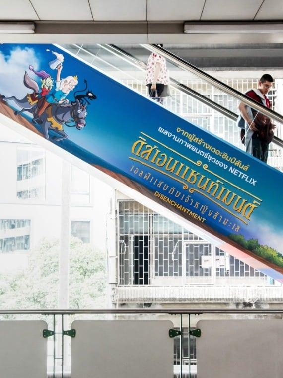 Netflix Disenchantment Banner - Creative Branding Agency - Citizen Best