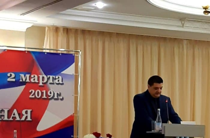 Конференция адвокатов 2019