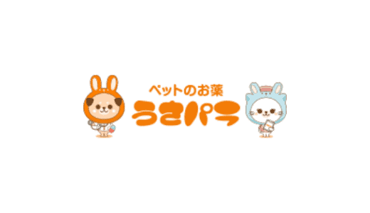 【最新】ペット(犬猫)お薬通販割引クーポンコード・キャンペーンまとめ