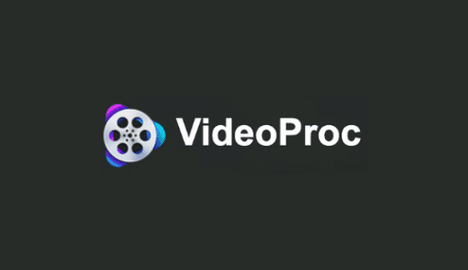 【最新】VideoProc割引クーポンコード・キャンペーンまとめ