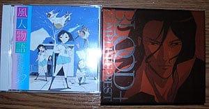 tokyo_2006_cd2.jpg
