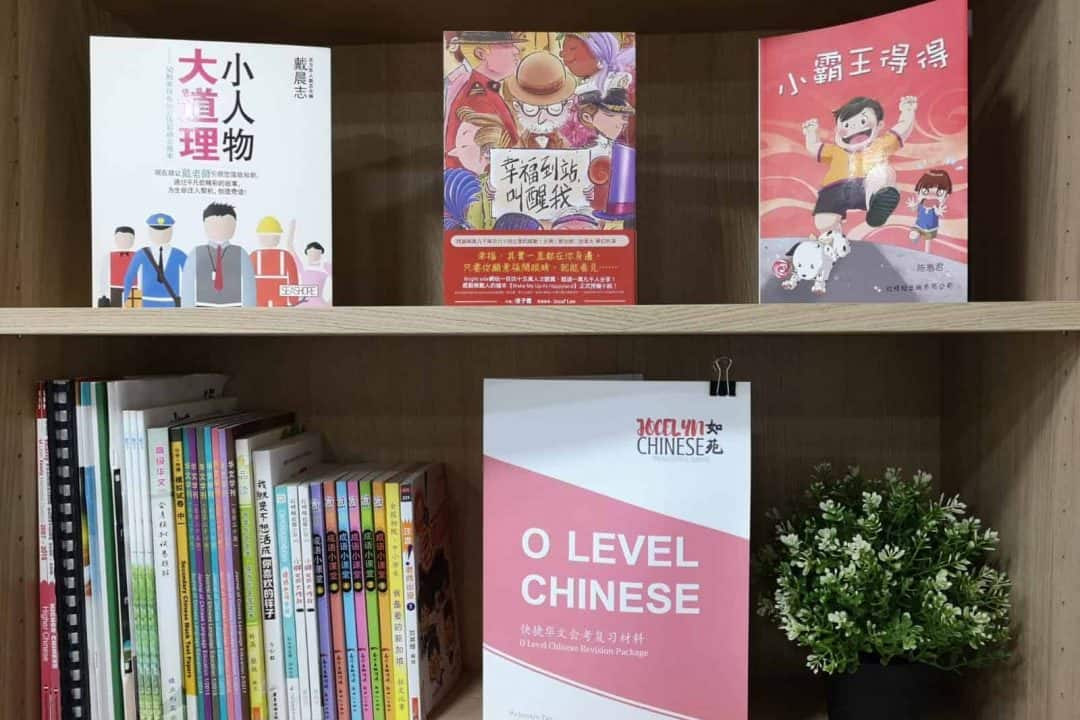 Books and Resources at Jocelyn Chinese Tuition