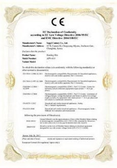 Сертифікат ЕМИ для плівки Premium