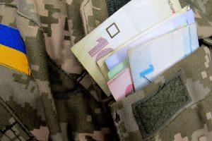 Грошове забезпечення воїнів хочуть прив'язати до прожиткового мінімуму