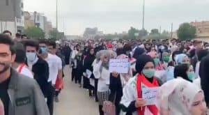 Дайджест подій на Близькому сході. 3 грудня 2019 року