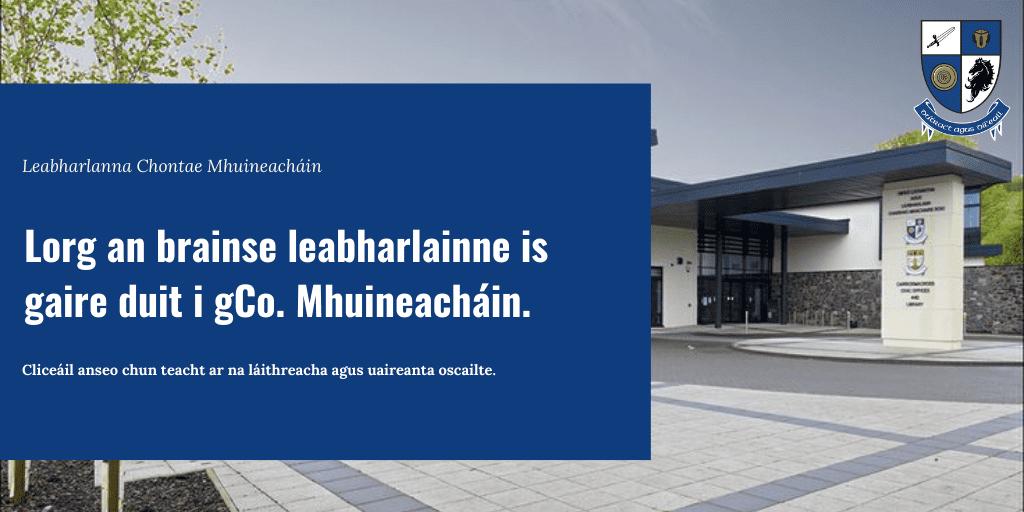 Find Your Branch IRISH