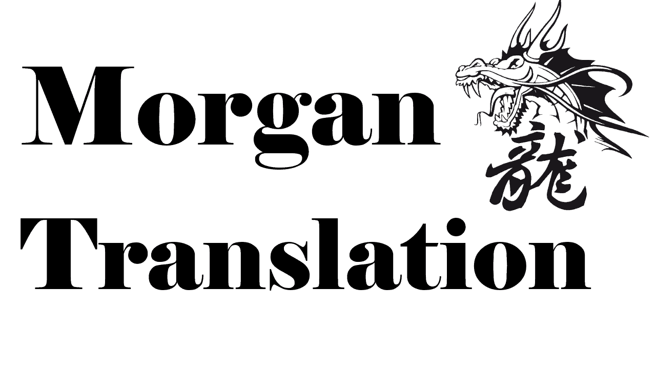 Morgan Translation