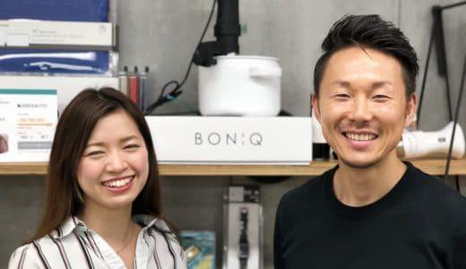 お肉全体をムラ無く調理できる日本初の低温調理器「BONIQ」