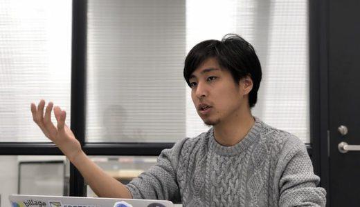 日本初!ブロックチェーンソーシャルメディア「ALIS」|前編