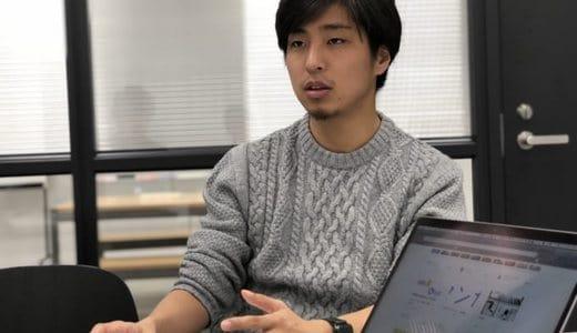 日本初!ブロックチェーンソーシャルメディア「ALIS」|後編