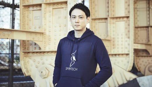 エンジニアと依頼者を繋げるAIアプリ「SPOTECH」|前編