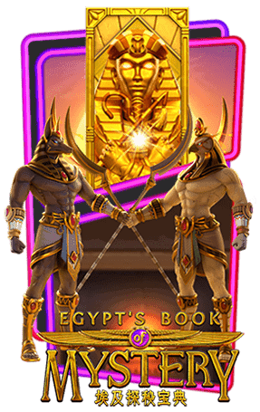 PG Slot Egypt's Book of Mystery