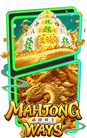 PG Slot Mahjong Ways 2