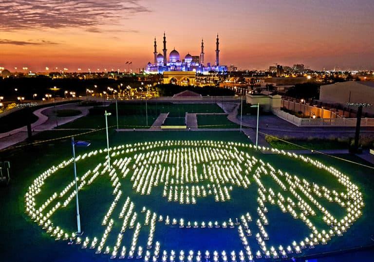 Zayed Sustainability Prize Guiness World Record