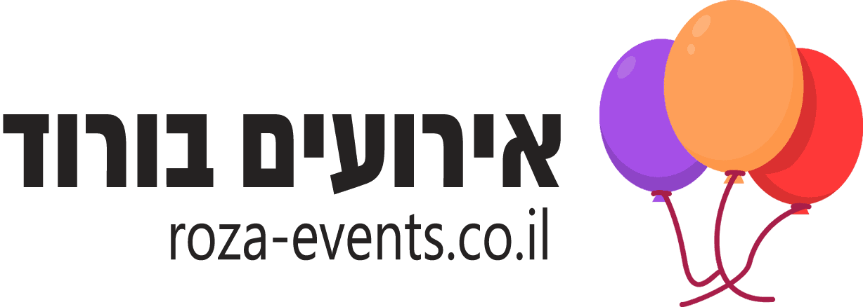 אירועים בורוד