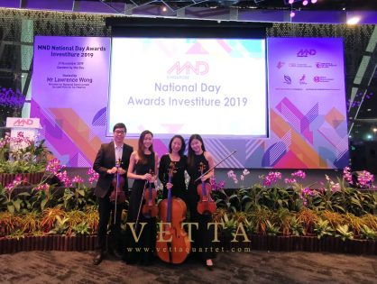 MND National Day Awards Investiture 2019 at Gardens By The Bay, Flower Field Hall