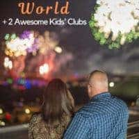 Disney world offers top quality adult restaurants and entertainment, especially in the evening. And its kids' clubs carry lots of disney magic. So drop the kids off once and have romantic disney date night. #disneyworld #wdw #grownupsatdisney #disneyromance #disneydatenight #disneykidsclubs #pixarplayzone #disneydining