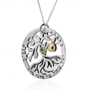 Silver and Gold Tree of Life Necklace