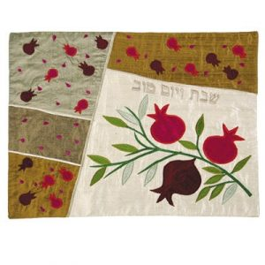 Yair Emanuel Challah Cover: Pomegranates, White Color