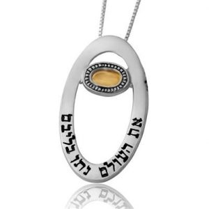 Silver and Gold Kabbalah Necklace-