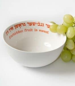 Sabiduría Yiddish Bowl -