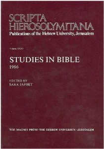 Scripta Hierosolymitana - Studies in Bible