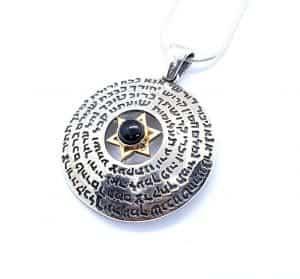Collar de Kabbalah de Plata Esterlina 925 Colgante de Ana Bekoach con Piedra de Ónix Estrella de David de Oro de 9 k