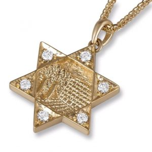 18K Gold and Diamond Star of David Jerusalem