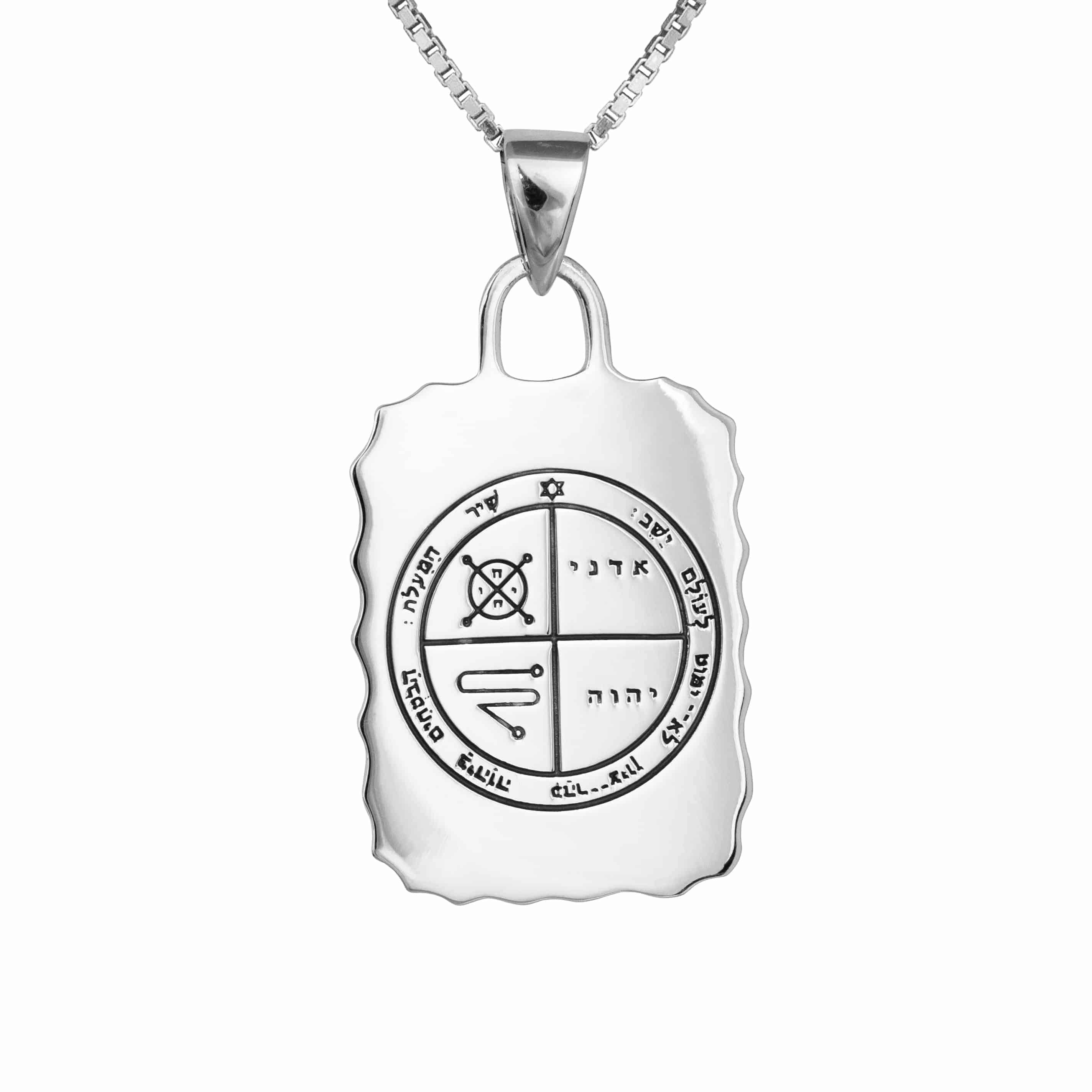 Seal of Solomon Amulet - Evil Eye Protection