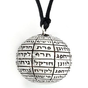 72 Divine names Ball pendant