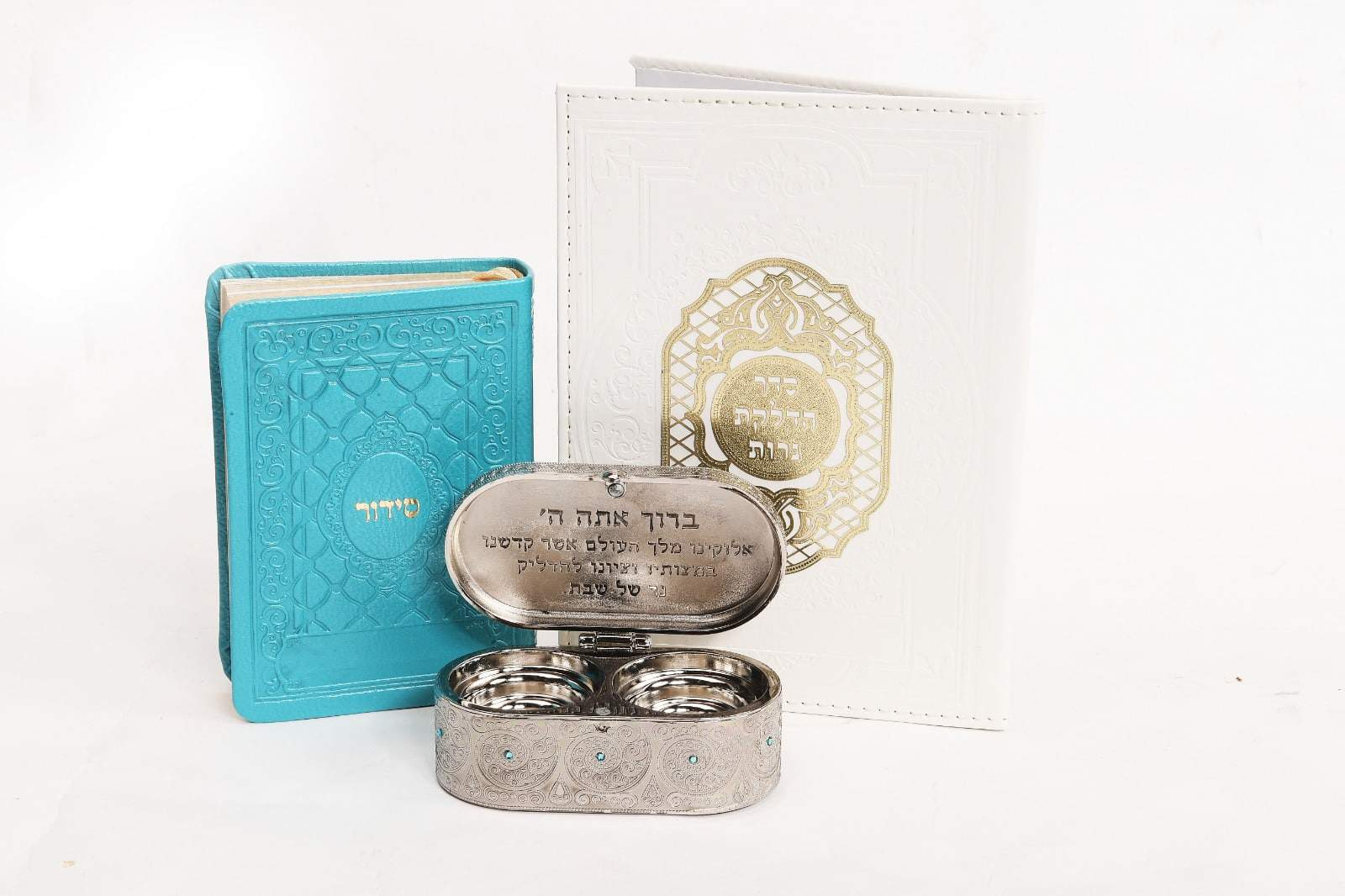 Bat Mitzvah Gift Set - Silver Candlestick Holders, Sabbath Booklet with Leather Cover and Siddur Kavanat Halev Jewish Prayer Book
