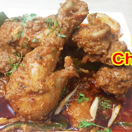 Kadai Chicken Recipe | How To Make Kadai Chicken | Restaurant Style