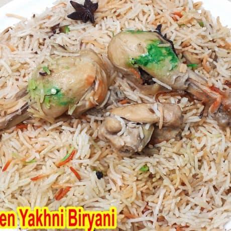 Chicken Yakhni Biryani | Muradabadi Yakhni Biryani | Chicken Yakhni Pulao Recipe