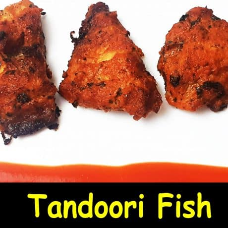 Tandoori Fish Recipe | Restaurant Style  Fish Tandoori in Electric Tandoor