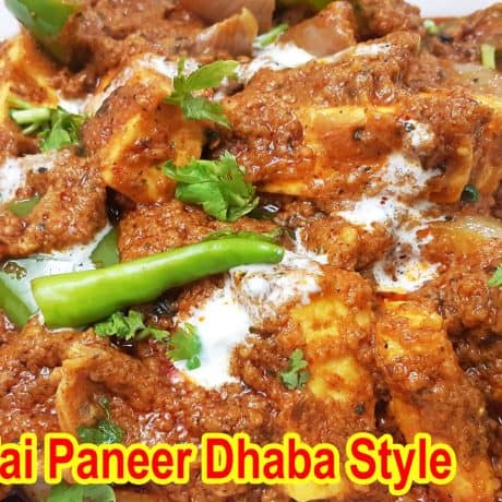Restaurant Style Kadai Paneer Recipe | How To Make Kadai Paneer | Kadhai Paneer Masala recipe